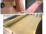 铜丝网.紫铜网屏蔽.100目黄铜网