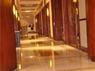 青岛合肥路木地板打蜡公司 石材结晶服务沙发清洗实在价格低