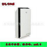 热销!广磊GL-8128空气净化器 除异味 PM2.5 杀菌 立体式净化器