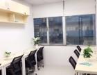 曼哈,远望,桑达电子市场旁小型办公室出租