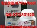 日本藤素多少钱,陕西哪里卖壮阳药,壮阳药专卖,西安补肾延时药