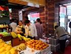 果缤纷时尚水果品牌连锁招商加盟654