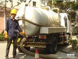 中山市(张家边)疏通厕所 马桶 化粪池清理