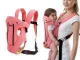 爱贝亲母婴正品抱抱熊婴儿背带四合一宝宝背带多功能婴幼儿抱带