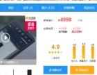 LG V10 旗舰 大光圈 双屏显示 快充 HIFI 2K显