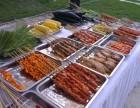 成都戶外燒烤外賣服務 成都烤全羊外賣服務 成都巴西烤肉服務