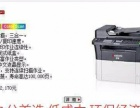 打印机 电脑 销售 维修 办公耗材硒鼓碳粉
