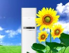 欢迎进入~!株洲四季沐歌太阳能售后维修服务热线是多少电话?