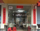 新安洪浪北地铁口快餐店转让(个人)