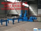 钢结构自动组立机江苏专业制造商