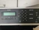 原装二手正品佳能MX328打印传真扫描复印一体机