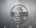 企业vi形象设计 logo设计 画册 网站