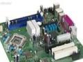 湖北二手主板回收-襄樊宜城市二手主板回收