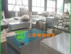 较大铝板厂 出售花纹铝板 橘皮铝板 镜面合金铝板