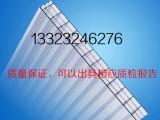 阳光板 耐力板温室专用