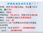 上海市证券开户,股票开户流程,佣金手续费最低是多少