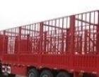 河源-全国 货车出租 整车拉货 大件运输 长途搬家