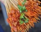 开一家小郡肝砂锅串串香店需要多少钱 有什么条件 怎么加盟