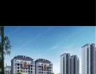 华南城期房 涨价无限 郑州周边