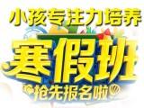 北京国翰教育提升记忆力方法