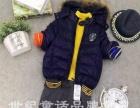 国内一二线品牌香港大牌贝贝依依童装招商加盟