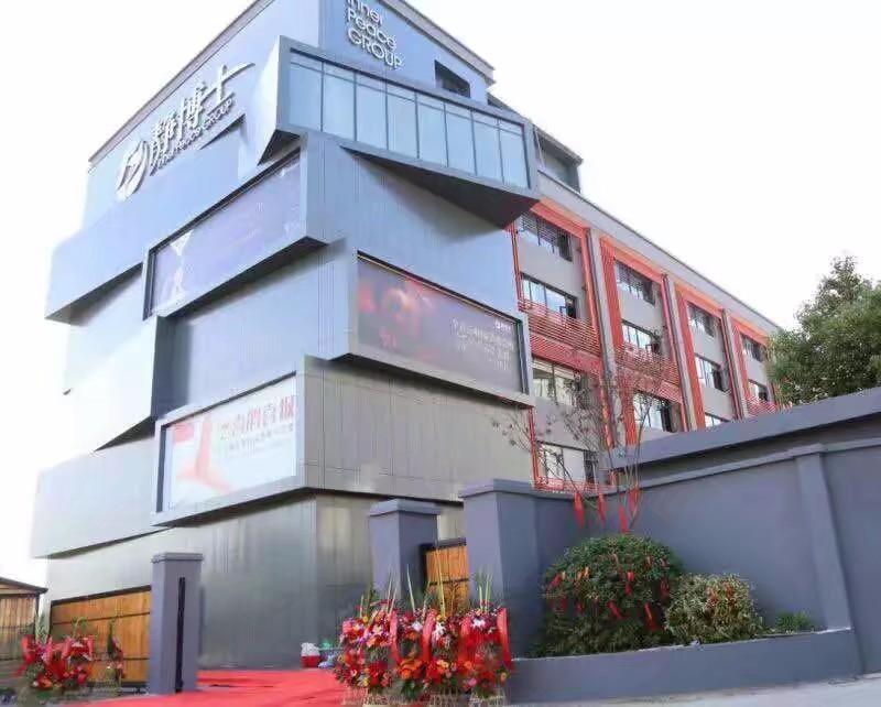 总部大楼图.jpg