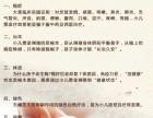 湖南省十大正规小儿推拿培训机构排名