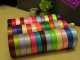 瑞驰热卖 礼品盒专用丝带  色彩缤纷缎带 色丁带,三鼎缎带