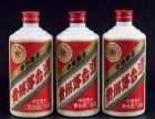 南通铁盖珍品贵州茅台酒回收价格 回收95年96年贵州茅台酒