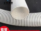 宁津山实橡塑物料传输专用螺旋状合成抗震塑筋增强软管