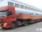 苏州到全国快运物流公司 工厂长途搬迁15365300703