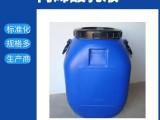 現貨丙烯酸乳液水性丙烯酸建筑紡織彈性防水丙烯酸乳液水性涂料