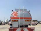 转让 油罐车东风西宁8吨10吨油罐车报价直销
