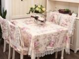 法式欧式朱丽安娜桌布台布桌旗 可爱花朵田园防滑餐桌椅垫