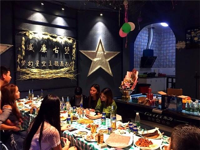 重庆适合朋友 同学聚会的好地方