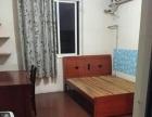转出租天兴嘉园单身公寓一个月,至9月23之前可住。