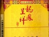 龙凤呈祥-品牌,龙凤呈祥烟草,龙凤呈祥香烟价格信息 资料