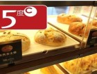 全国十大蛋糕加盟品牌 85度C蛋糕店加盟