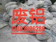甪直唯亭胜浦张浦园区废铁废品废铝不锈钢铁销铜销工业垃圾清理