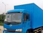 专业居民 公司搬家 搬厂 长短途货运 服务好价格低