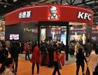 2018第36届广州国际餐饮连锁加盟展