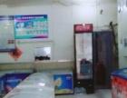 河北省石家庄市灵寿县广场 住宅底商 120平米
