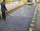 砼路面修补,伸缩缝修补