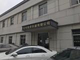 买二手钢琴找靠谱商家重要,苏州9年老店,欢迎前来比较