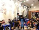 餐饮加盟店 餐饮连锁品牌,武汉马路边边麻辣烫怎么样