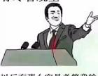 2018年沈阳成考报名学信网终身可查