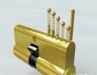 厦门专业开锁 换锁芯 安装维修各种锁