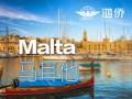 如何办理马耳他国债移民