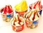 投资冰雪公园冰淇淋加盟店怎么选址?加盟冰雪公园冰淇淋好么?