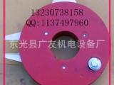 现货供应各种电机配件  集电环  铲环等量大优惠